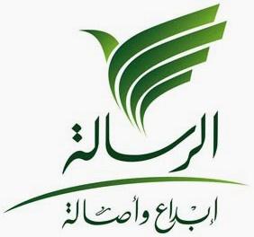 مشاهدة قناة الرسالة بث مباشر