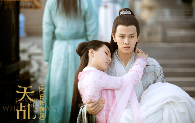 The Destiny of White Snake Yang Zi Allen Ren