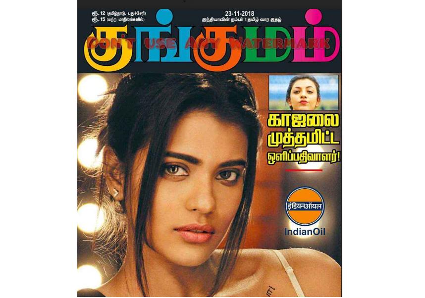 Kungumam Magazine Pdf