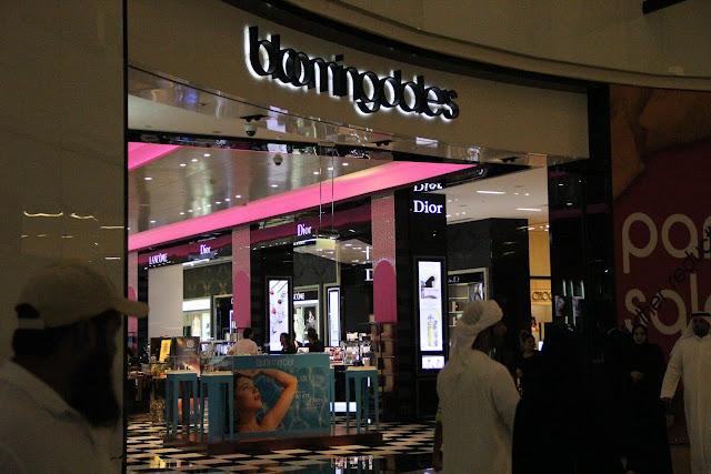 dubaj, lifestyle, novamoda travels, travel, muskat, co warto zobaczyć w dubaju, novamoda travels, emiraty arabskie, the plam, burj khalifa, Dubaj Madinat, Suk w Dubaju, oceanarium w dubaju, blog o podróżach, kobieta, styl życia, kobiece podróże, podróże, wyjazd rodzinny