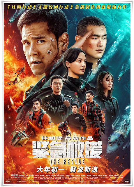 Review : The Rescue (2020)