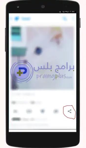 شرح برنامج تحميل الفيديو من تويتر
