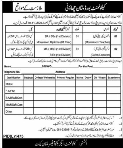 Cantonment Board CB Jobs 2020 Multan Advertisement