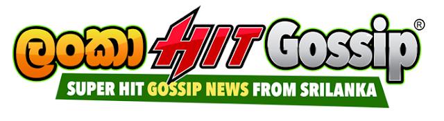 Go to Lanka Hit Gossip (Sinhala) Website