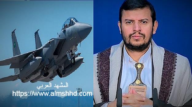 عاجل: الحوثيون يتهمون السعودية بنقل فيروس كورونا الى اليمن بعد ان قامت طائرات سعودية بإلقاء كمامات في هذه المناطق اليمنية