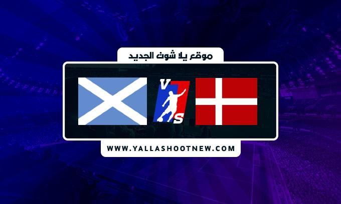 نتيجة مباراة الدنمارك واسكتلندا اليوم في تصفيات كأس العالم أوروبا