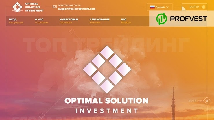 OS-Investment обзор и отзывы HYIP-проекта