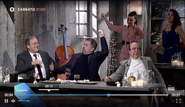 """Αφιέρωμα στον Στέλιο Καζαντζίδη στην εκπομπή """"Στην υγειά μας"""""""