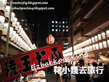 2019年祇園祭時期+宵山山鉾巡遊路線圖(7月19日更新)