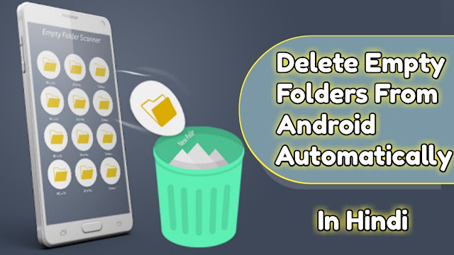 Empty Folder Cleaner for Android