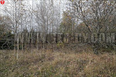 Бункер №17 Слуцкого укрепрайона