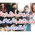 Malkan Kay Mashkook Bayan Nay Police Ko Heran Kar Diya | Raaztv