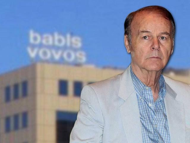 Στις φυλακές Ναυπλίου για χρέη ο επιχειρηματίας Μπάμπης Βωβός