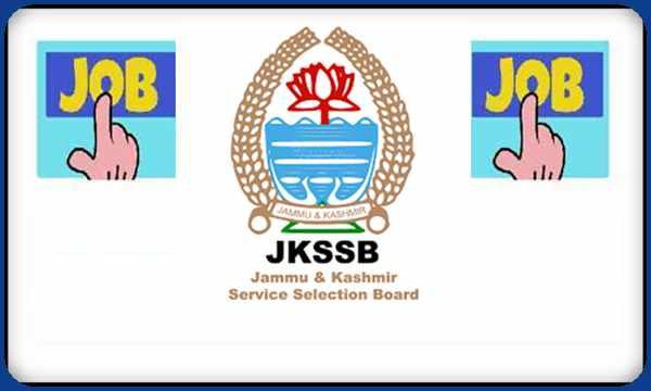 JKSSB New Vacancy
