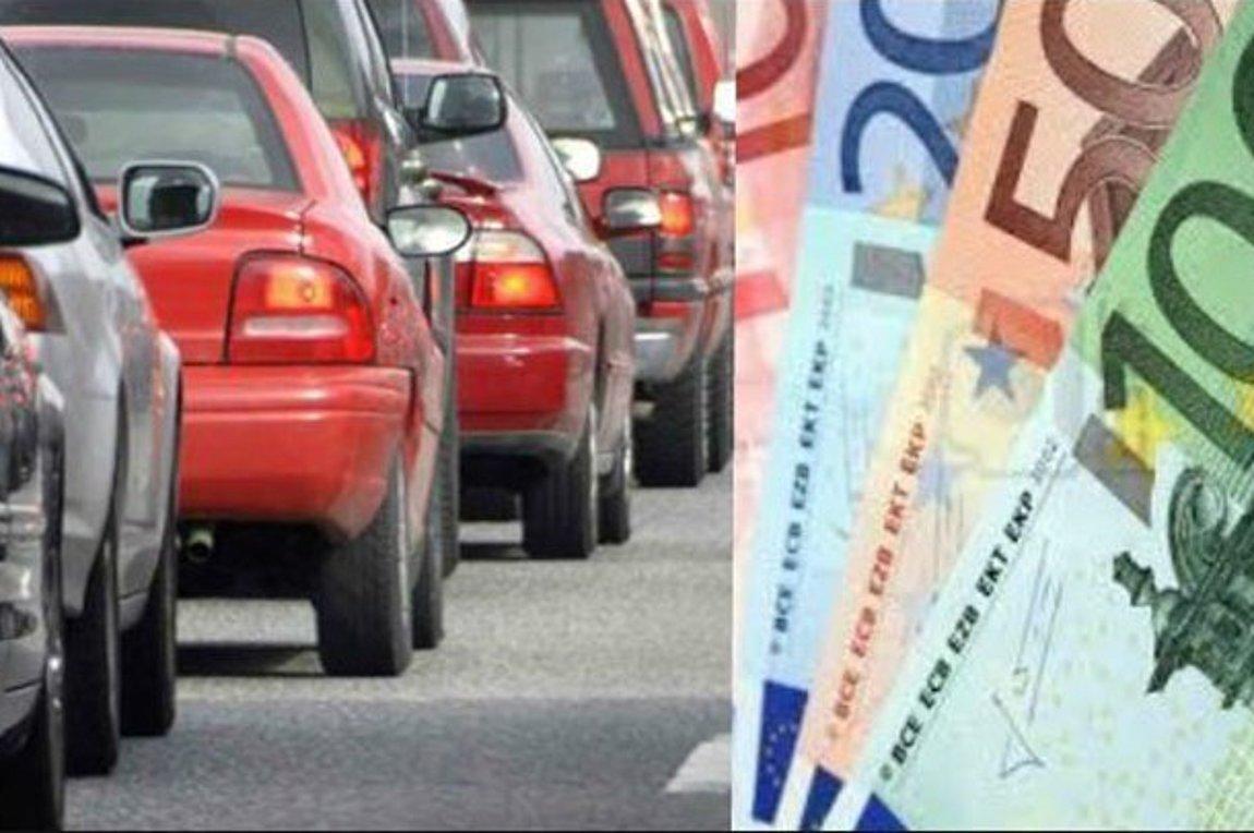 Τέλη κυκλοφορίας: Μέχρι τις 15 Νοεμβρίου τα ειδοποιητήρια στο Taxisnet