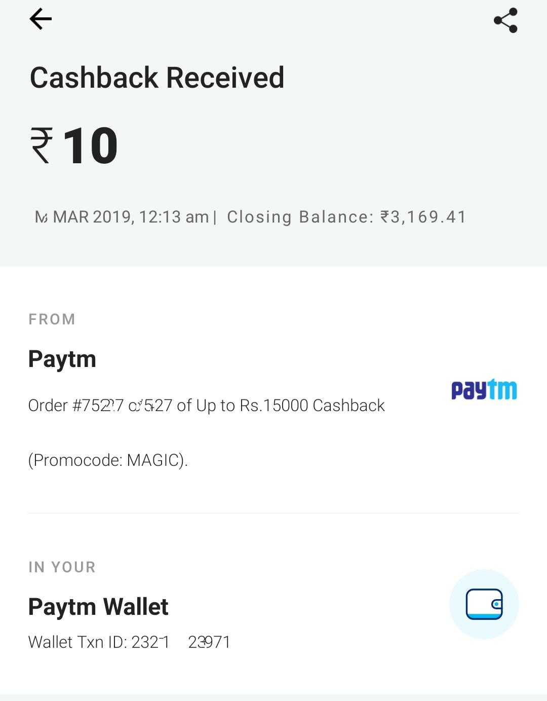 Update) Paytm New Add Money Offer | Paytm Magic Promo Code