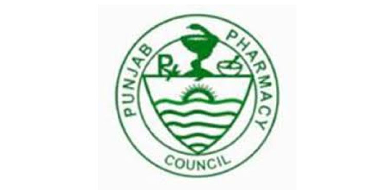 Pharmacy Technician Result 2019 Date - Studyalerts