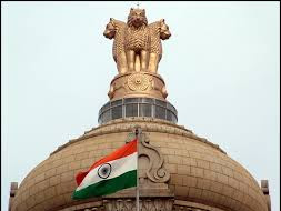 MP Govt transfers 48 IAS including 28 District Collectors
