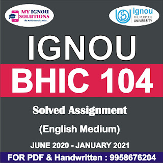 bhic 104 solved assignment in hindi; nou bhic-104 solved assignment 2020-21; ic 103 solved assignment in hindi; dc-104 solved assignment in hindi; nou bahih solved assignment 2020; c 104 assignment; ic 104 assignment in hindi; ic-102 assignment