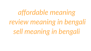 affordable meaning   review meaning in bengali   sell meaning in bengali
