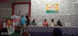 jhabua news