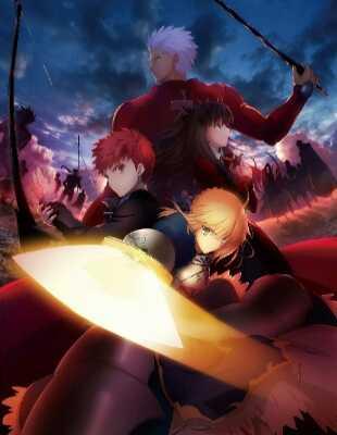 fate-blade