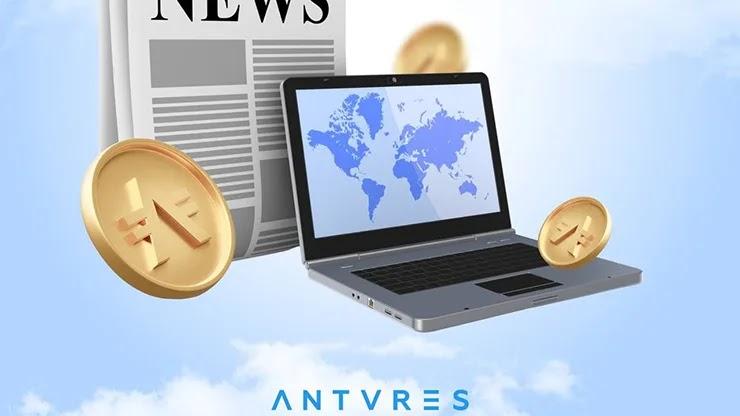 Новости Antares Trade