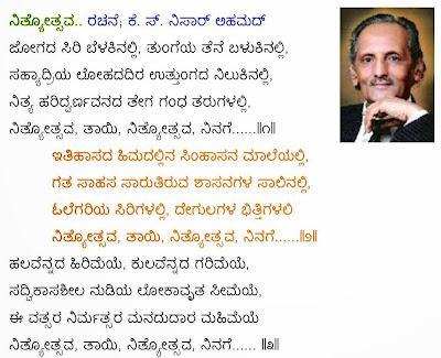 Songs kannada in purandaradasa pdf lyrics