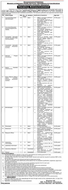 national-institute-of-health-nih-jobs-2020-islamabad-application-form