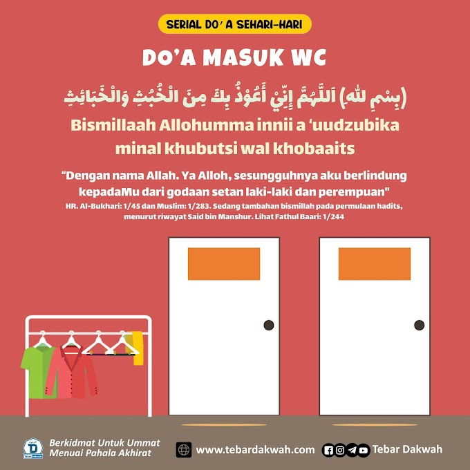 DO'A MASUK WC | Serial Do'a Sehari-Hari