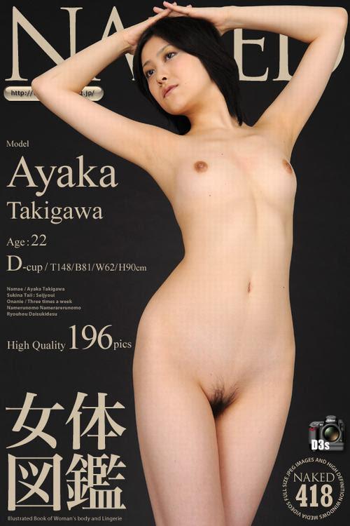 NakedArt-233 Naked-Art No.00233 Rika Aizawa 相澤梨花
