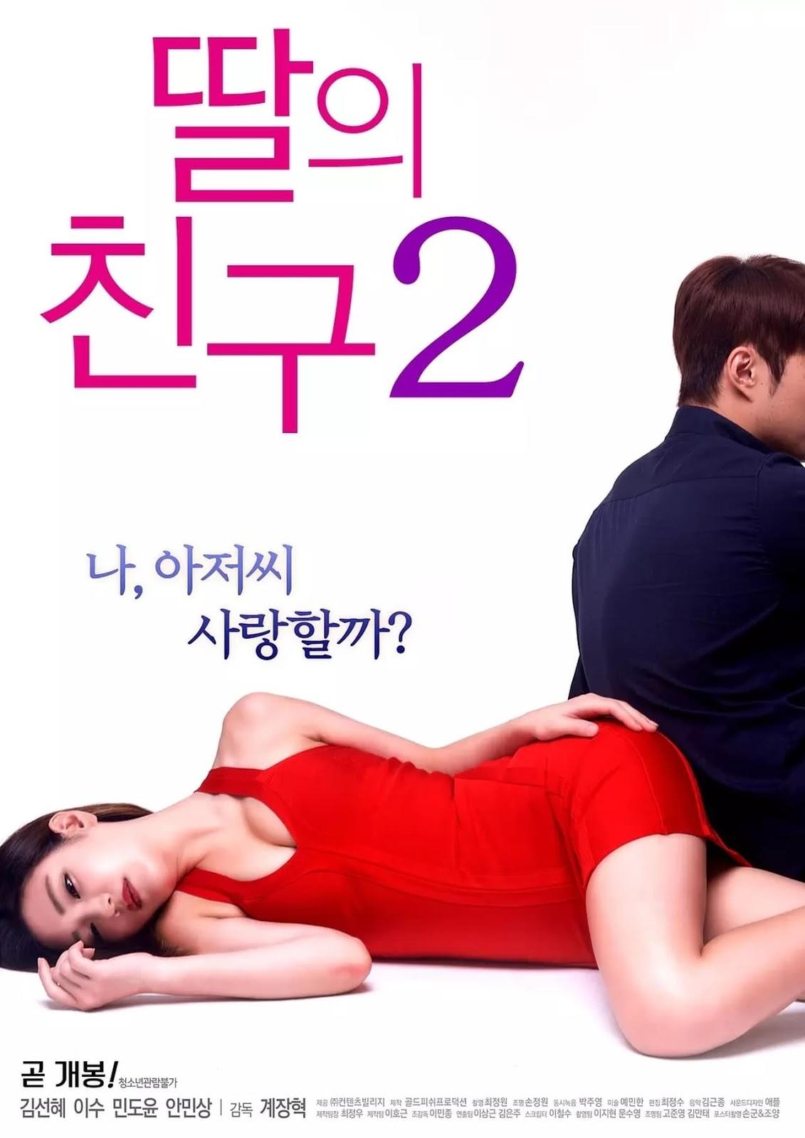 My Daughter's Friend 2 Full Korea Adult 18+ Movie Online