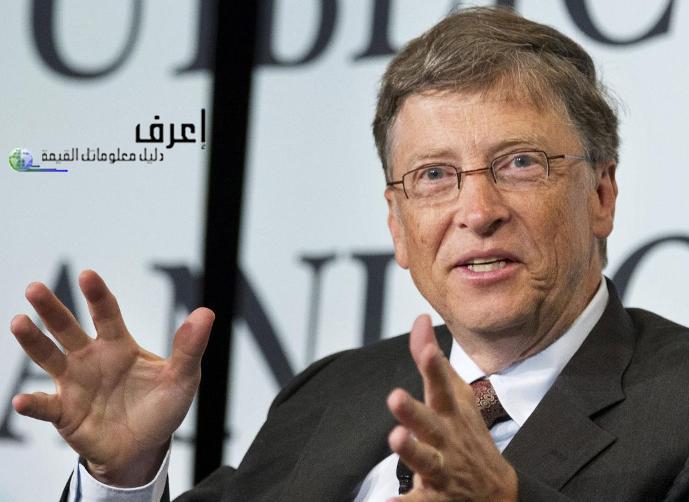 بيل جيتس ، السيرة الذاتية لبيل جيتس ، إنشاء شركة ميكروسوفت