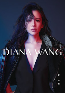 [EP] 同名EP - 王詩安DIANA WANG