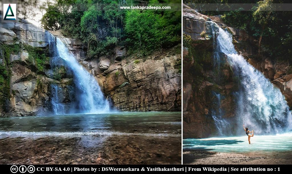Ellewala Falls