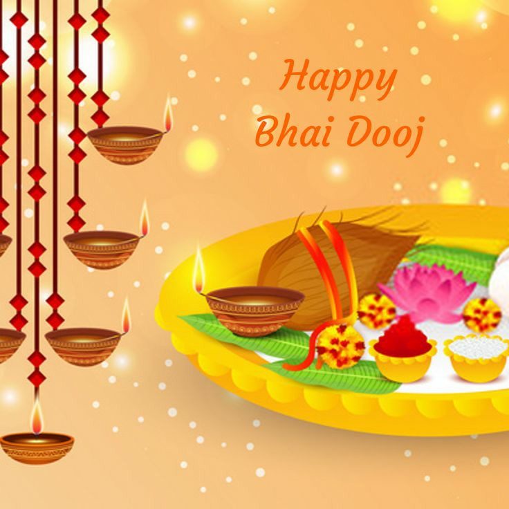 happy bhaubeej