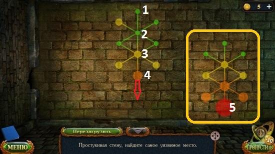 порядок простукивания молотком в игре затерянные земли 6