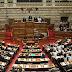 Τροπολογία στήριξης ανέργων, ελεύθερων επαγγελματιών και αυτοαπασχολούμενων