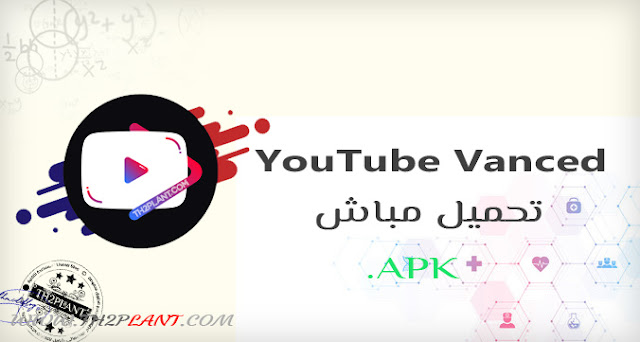 youtube vanced.apk