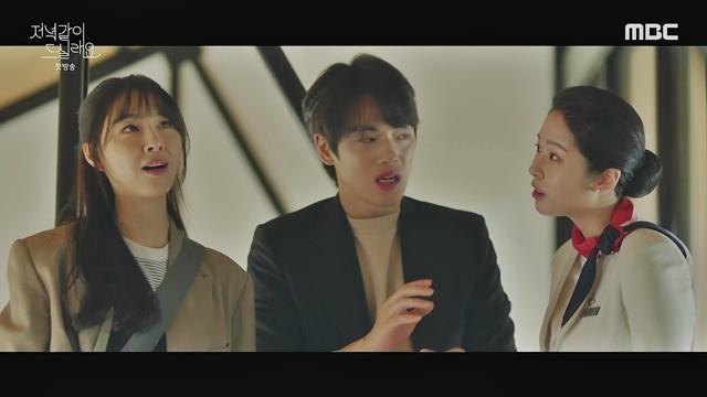 Drama Korea Dinner Mate