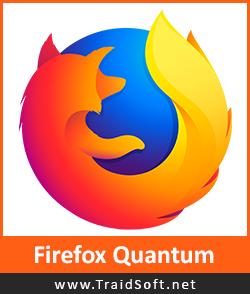 تحميل برنامج فايرفوكس كوانتوم مجاناً
