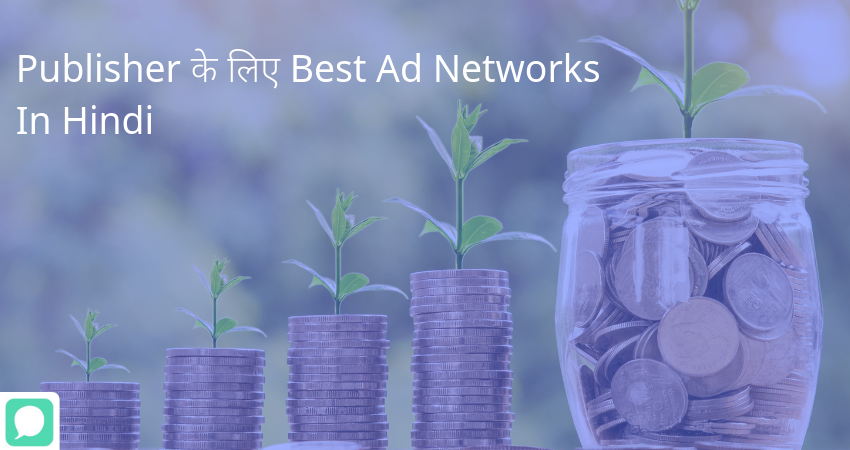 Best Ads Networks for hindi Publisher
