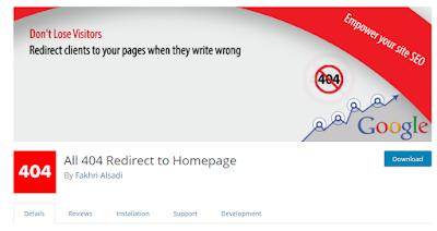 Redirección páginas 404