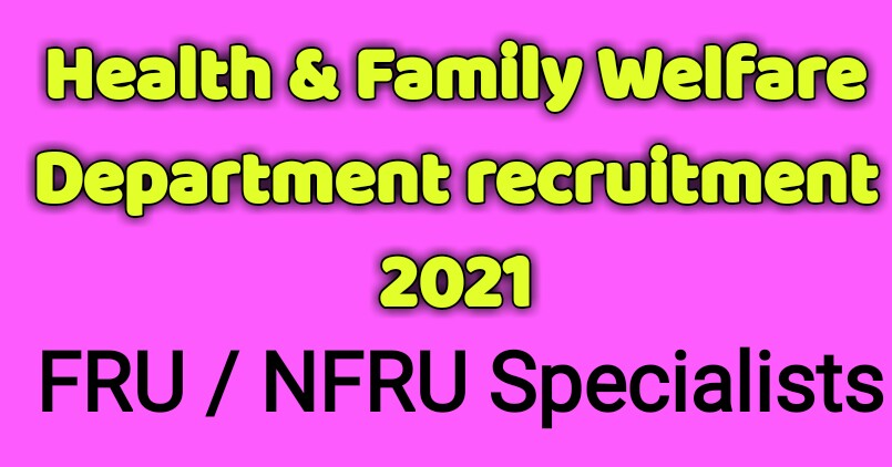 Health and Family Welfare Department Recruitment 2021