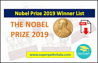 Nobel Prize 2019 Winners List Pdf Download