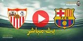 نتيجة مباراة برشلونة واشبيلية اليوم 3 مارس 2021 في كأس ملك إسبانيا