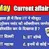 2 May 2021 current affairs : current affairs today in hindi - daily current affairs in hindi - Part-1