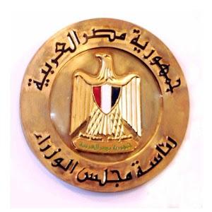 وظائف الحكومة المصرية تفاصيل الوظائف الحكومية الان 2019 - 2020