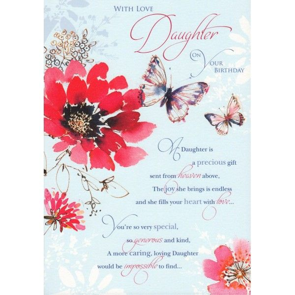 23 Images happy birthday wishes quotes for daughter and wishes – Daughter Birthday Card Messages