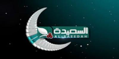 """احدث تردد قناه السعيده اليمنيه الفضائيه """"alsaeedah-tv"""